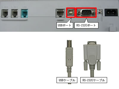 isdn wiring diagram with Conimg 1 on 200kwp en moreover Conimg 1 likewise Viewthread moreover Cables in addition CATV.